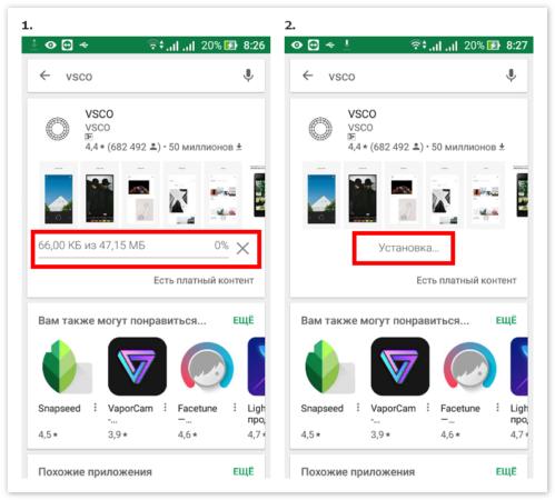 VSCO для Android