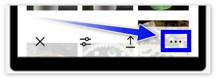 Как удалить фото из VSCO