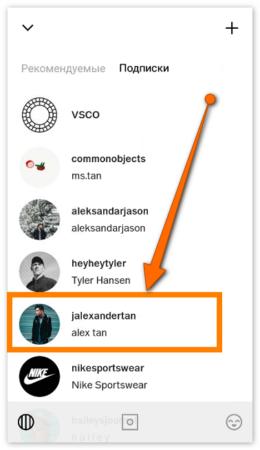 Как отменить подписку VSCO